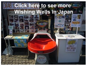 Wishing Wells in Japan
